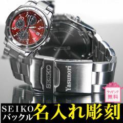 送料無料!SEIKO腕時計 バックル名入れ彫刻(加工費込み) セイコークロノグラフ メンズ レッド(赤) 還暦祝い・ギフトに最適☆