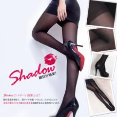 美脚タイツ 脚を細く魅せる 40デニール 着圧 タイツ レディース 美脚 UVカット  太もも 細魅せシャドー (S-Mサイズ)