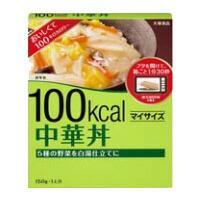 大塚 マイサイズ 中華丼 150g