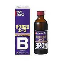 【第(2)類医薬品】 エスエス製薬 新ブロン液エース 120mlブロン液