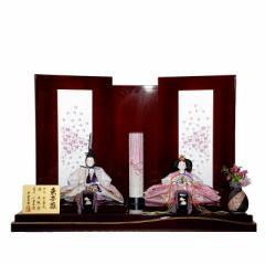 雛人形 親王平飾り 束帯雛(2人) 幅80cm  sz-27-285 京雛 木胴本仕立て 溜塗り小桜刺繍 雛祭り
