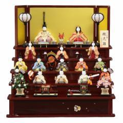 雛人形 五段飾り木目込み十五人揃 瑞花雛1318 幅70cm  3mk2 真多呂 古今段飾り 雛祭り