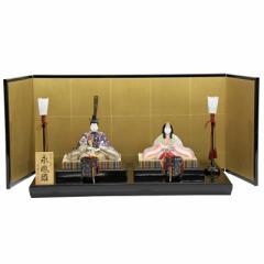 雛人形 平飾り木目込み親王 永鳳雛1222 幅90cm  3mk7 真多呂 古今人形 雛祭り