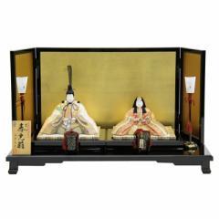 雛人形 平飾り木目込み親王 帯地春光雛25070 幅68cm  3mk8 真多呂 伝統的工芸品 雛祭り