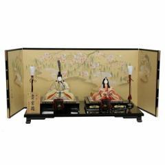 雛人形 平飾り木目込み親王 帯地貴宝雛1207 幅101cm  3mk10 真多呂 伝統的工芸品 雛祭り