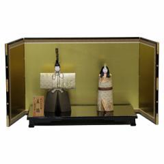 雛人形 平飾り木目込み立雛 本金佐賀錦和泉立雛1903 幅83cm  3mk19 真多呂 伝統的工芸品 雛祭り