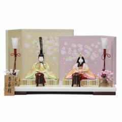 雛人形 平飾り木目込み親王 春華雛1287 幅50cm  3mk21 真多呂 ピンクのお雛様古今人形 雛祭り