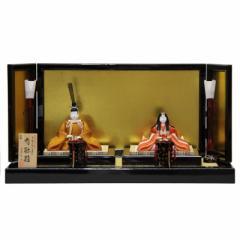 雛人形 平飾り木目込み親王 有識雛1278 幅75cm  3mk26 真多呂 伝統的工芸品 雛祭り