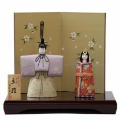 雛人形 アウトレット品 平飾り木目込み立雛 本金千寿立雛1955 幅40cm  3mk28 真多呂 伝統的工芸品 雛祭り