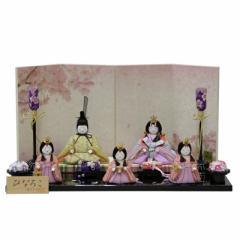 雛人形 平飾り木目込み五人揃 ひなろこ203 幅45cm  3mk34 工房ゆうき ピンクのお雛様 雛祭り