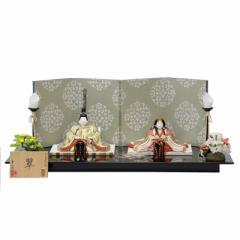 雛人形 平飾り木目込み親王 翠 幅55cm  3mk38 幸一光 伝統的工芸品 雛祭り
