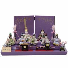 雛人形 平飾り木目込み七人揃 遊園の宴225 幅45cm  3mk42 柿沼東光 紫のお雛様 雛祭り