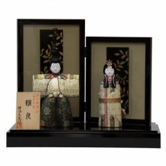 雛人形 平飾り木目込み立雛 雅良526-1 幅42cm  3mk45 柿沼東光 雛祭り