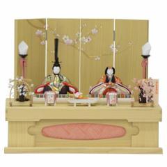 雛人形 親王収納飾り 木目込み人形(2人) 幅47cm  183to2120 一秀 名匠 桃山雛 雛祭り