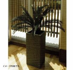 人工観葉植物 アーティフィシャルグリーンアレンジソテツ 鉢付き 幅80cm  rg-007 インテリア 造花