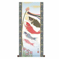 ミニ掛軸 [端午の節句] 【こいのぼり】 小野洋舟 飾りスタンド付き [H30F8-005]【代引き不可】
