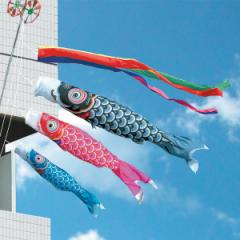 [徳永][鯉のぼり]ベランダ用[ファミリーセット]格子取付タイプ[1m鯉3匹][友禅鯉][五色吹流し][日本の伝統文化][こいのぼり]