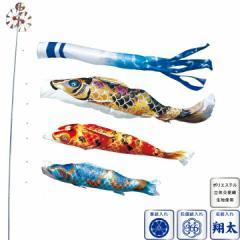 [徳永][鯉のぼり]庭園用[ガーデンセット](杭打込式)ポールフルセット[2m鯉3匹][京錦][京鶴吹流し][日本の伝統文化][こいのぼり]