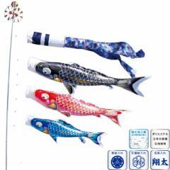 [徳永][鯉のぼり]ベランダ用[スタンドセット](水袋)ポールフルセット[1.2m鯉3匹][千寿][千寿吹流し][撥水加工][日本の伝統文化][こいの