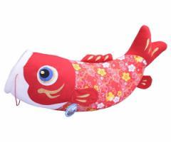 鯉のぼりのぬいぐるみ【ちりめん鯉ぐるみ】赤鯉1匹【大】[koi-dak]五月人形