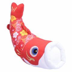 鯉のぼりのぬいぐるみ【ちりめん鯉ぐるみ】赤鯉1匹【小】[koi-sak]五月人形