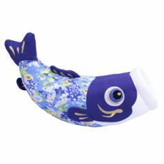 鯉のぼりのぬいぐるみ【ちりめん鯉ぐるみ】青鯉1匹【小】[koi-sao]五月人形