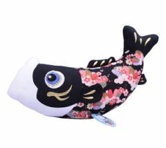 鯉のぼりのぬいぐるみ【ちりめん鯉ぐるみ】黒鯉1匹【小】[koi-sku]五月人形