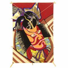 インテリア 手描き【和凧】黄金小角凧 縦38×横27cm【ワ-120イ】光る金箔入り 暫 お正月飾り