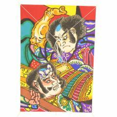 インテリア 手描き【和凧】新中角凧 縦58×横42cm【ワ-6ワ】武者絵 四天王 お正月飾り