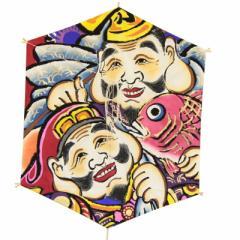 インテリア 手描き【和凧】六角凧 縦60×横48cm【福-126】えびす大黒絵凧 お正月飾り
