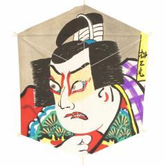 インテリア 手描き【和凧】六角凧 縦60×横48cm【ロ-16リ】歌舞伎絵 松王丸 お正月飾り