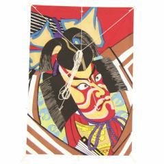 インテリア 手描き【和凧】特大角凧 縦67×横47cm【ワ-5リ】歌舞伎絵 暫 お正月飾り