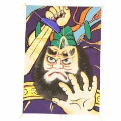インテリア 手描き【和凧】特大角凧 縦67×横47cm【ワ-5ソ】錦絵 鍾馗 お正月飾り