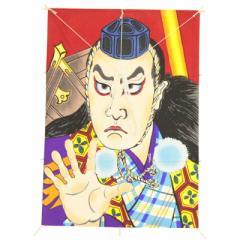 インテリア 手描き【和凧】特大角凧 縦67×横47cm【ワ-5ツ】歌舞伎絵 勧進帳弁慶 お正月飾り