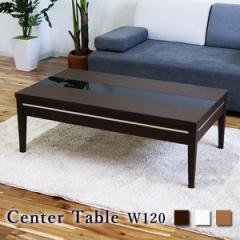 テーブル 幅120cm  木製 ガラス ベラ 120セン...