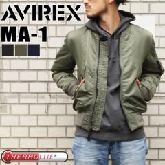 送料無料 AVIREX アビレックス MA-1 COMMERCIALフライトジャケット メンズ