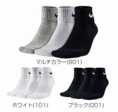 NIKE ナイキ 3P コットン クッション クォーター ソックス +モイスチャー マネジメント SX4703(3足組/靴下/メ