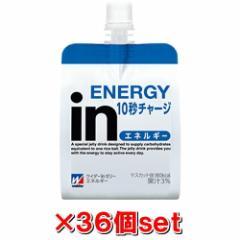 森永製菓 ウイダーinゼリー エネルギー[マスカット味]【36個セット】 [28MM84200] ウイダー/ウィダ