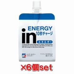 森永製菓 ウイダーinゼリー エネルギー[マスカット味]【6個セット】 [28MM84200] ウイダー/ウィダ