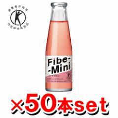 【同梱不可】【在庫限り】[大塚製薬]ファイブミニ(100mLx50本入) Five Mini (トクホ 食物繊維)