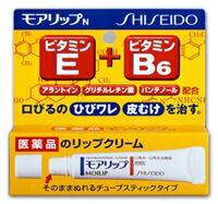【第3類医薬品】資生堂 モアリップA 8g [資生堂薬品][リップクリーム](ひびワレ 皮むけ)(リップケア 唇 口角炎)