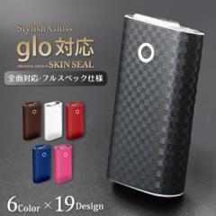 gloシール 全面対応 グローシール グロス / glo グロー スキンシール ステッカー デコ 電子タバコ デザイン