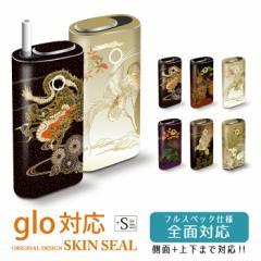 gloシール 全面対応 グローシール 霊獣 神話 和柄 和風 日本画/ glo グロー スキンシール ステッカー デコ 電子タバコ デザイン