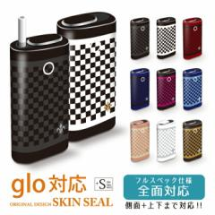 gloシール 全面対応 グローシール チェック チェッカー 市松模様/ glo グロー スキンシール ステッカー デコ 電子タバコ デザイン