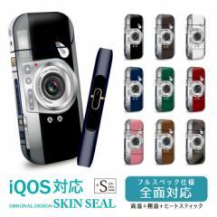 iQOSシール 全面対応 アイコス シール カメラ おもしろ パロディ / iqos アイコス スキンシール ステッカー デコ  デザイン iQOS2.4Plus