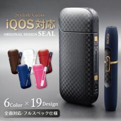 iQOSシール 全面対応 アイコス シール グロス / iqos アイコス スキンシール ステッカー デコ  デザイン iQOS2.4Plus