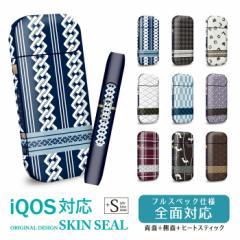 iQOSシール 全面対応 シール 浴衣 着物 和柄 おしゃれ / iqos アイコス スキンシール ステッカー デコ 電子タバコ デザイン