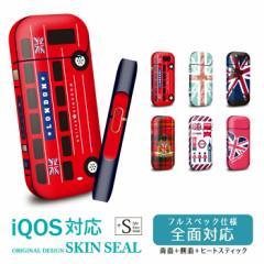 iQOSシール 全面対応 シール イギリス ユニオンジャック / iqos アイコス スキンシール ステッカー デコ 電子タバコ デザイン