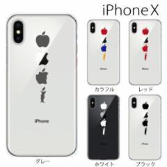 iPhone ケース iPhone8 iPhoneX iPhone8Plus  iPhone7 iPhone6 スマホケース カバー ケース  かわいい ユニーク シンプル  アップル SINK