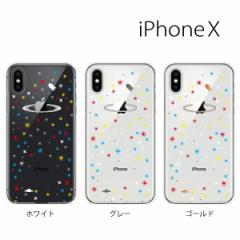iPhone ケース iPhone8 iPhoneX iPhone8Plus  iPhone7 iPhone6 スマホケース カバー ケース  かわいい ユニーク シンプル  SPACE (クリア